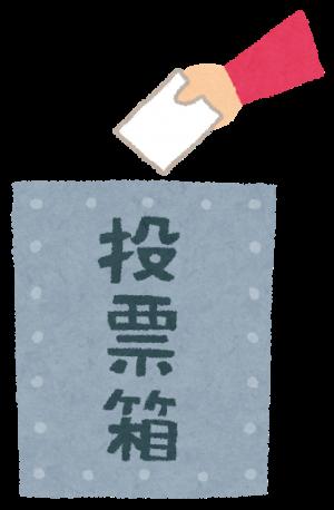 埼玉 県 知事 選挙 情勢